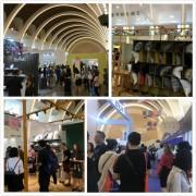 2019第13届上海国际家居用品展览会邀请函9月11日