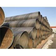 沧州螺旋钢管厂家生产