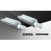 船用、钢结构防腐铝合金牺牲阳极产品找立博