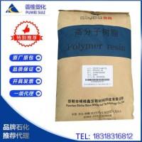 PPO540Z替代型号鑫宝OS10F15PPO华南一级供应商