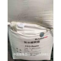 PPO粉/XB040聚苯醚粉 改性添加鑫宝PPO阻燃粉耐高温