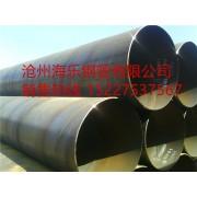 生产螺旋钢管  沧州海乐钢管有限公司