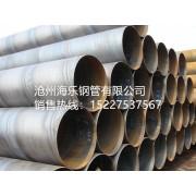 钢质管道液体环氧涂料8710防腐螺旋钢管 内外防腐钢管