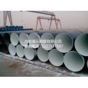 河北厂家Q355B防腐3PE加工 现货大口径环氧煤沥青