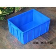 莱芜塑料食品箱 单冻器厂家