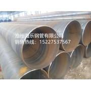 Q235大口径厚壁螺旋钢管 大口径螺旋钢管焊接法兰