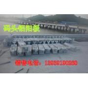 江苏钢桩码头|锌合金阳极指定立博供应商