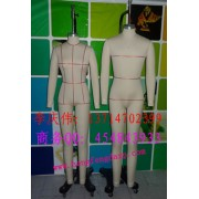 上海立体打版模特,上海板房试衣人台