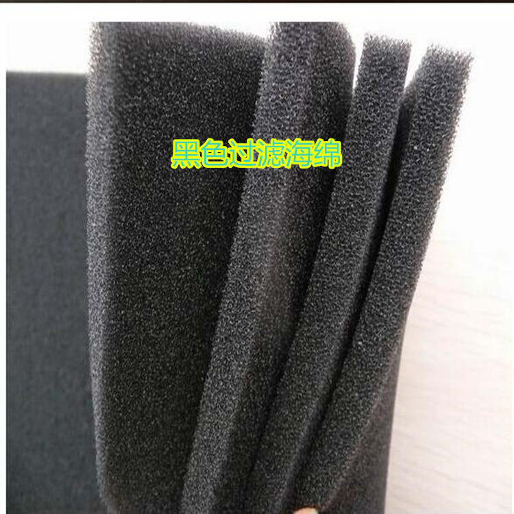 供应优质高密度活性炭阻燃海绵 空气净化活性炭海绵