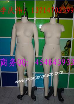 广州量体定制立裁模特,广州欧版裁剪模特