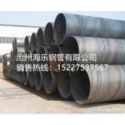377螺旋焊管 q235b螺旋钢管厂 螺旋钢管1620