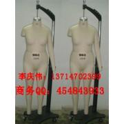 杭州量体定制服装人台,杭州人体服装裁剪公仔