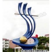 不锈钢雕塑@腾冲艺术不锈钢雕塑造型生产厂家>alt=