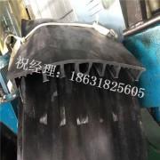 EB型橡胶止水带@中间有孔止水带