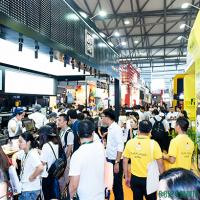 2020北京第56届连锁加盟展览会 4月5-7日