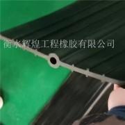 cp型橡胶止水带该怎么安装