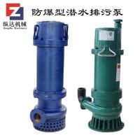 4kw电动排污泵 矿用防爆污水杂质泵