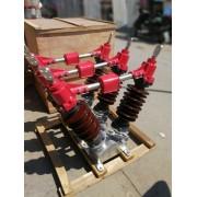高压隔离开关35KV-GW5-40.5供应