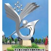 白钢雕塑@梅河口市艺术不锈钢雕塑造型生产厂家>alt=