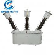 35KV高压计量箱-油浸式计量互感器JLS-35