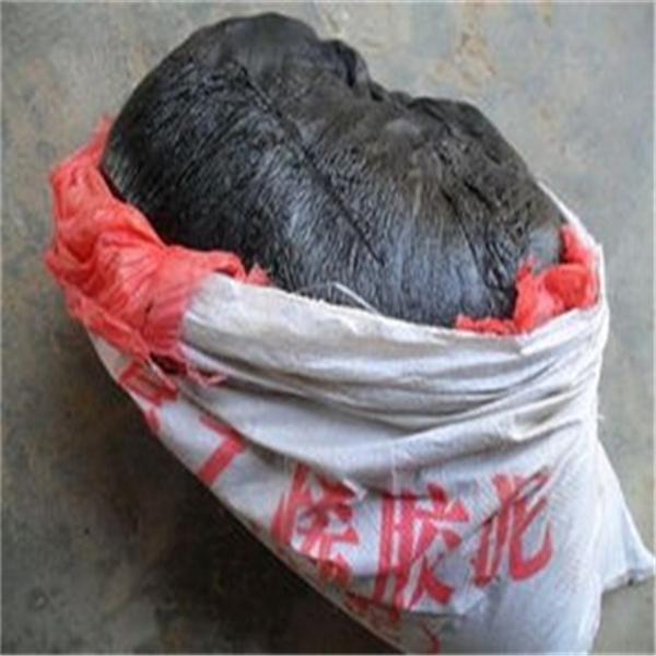聚氯乙烯胶泥PVC胶泥两种包装说明