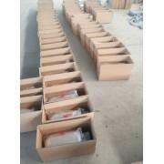 矿山机电/有线光缆光纤接续铝合金接续储存封口盒