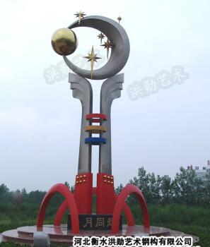 白钢雕塑@绥化白钢景观艺术造型雕塑生产厂家