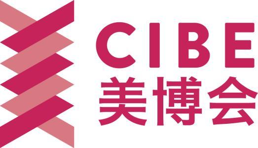 2019第53届中国(广州)国际美博会