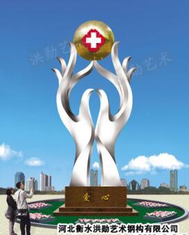 牡丹江白钢雕塑@宁安白钢景观艺术造型雕塑生产厂家