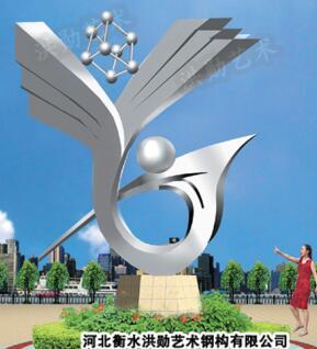 哈尔滨白钢雕塑@五常白钢景观艺术造型雕塑生产厂家