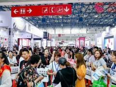 2020年北京美博会-2020年北京国际美博会