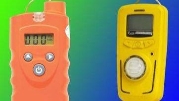 在线式硫化氢检测报警器