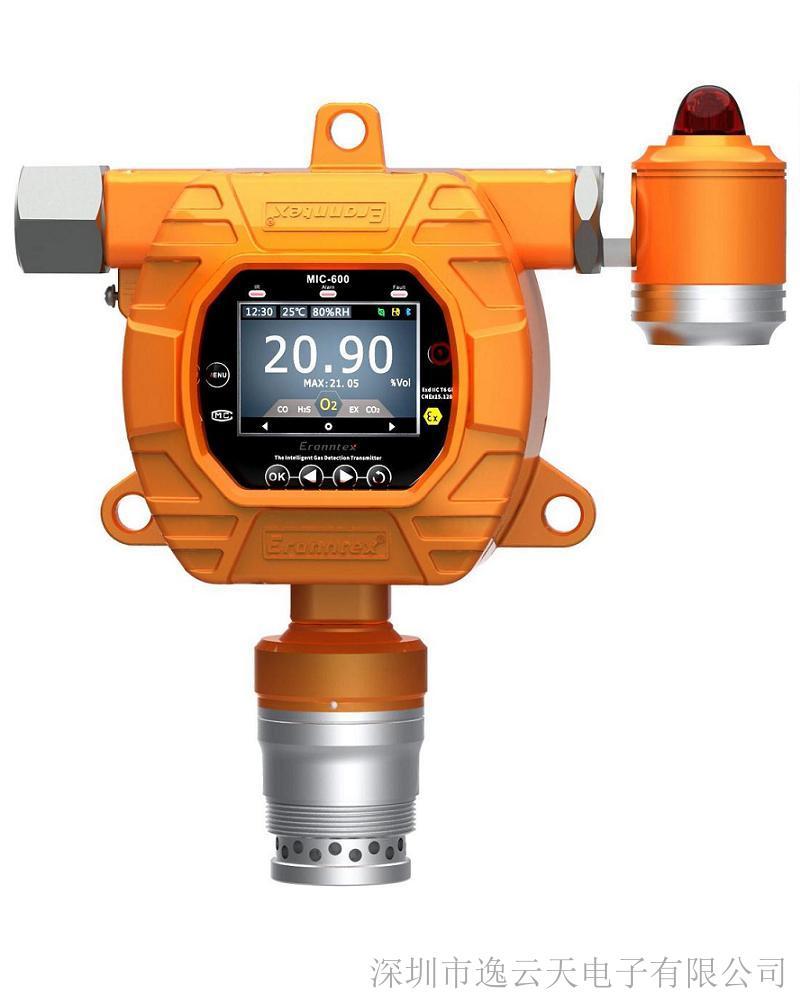在线式可燃气天然气检测报警器