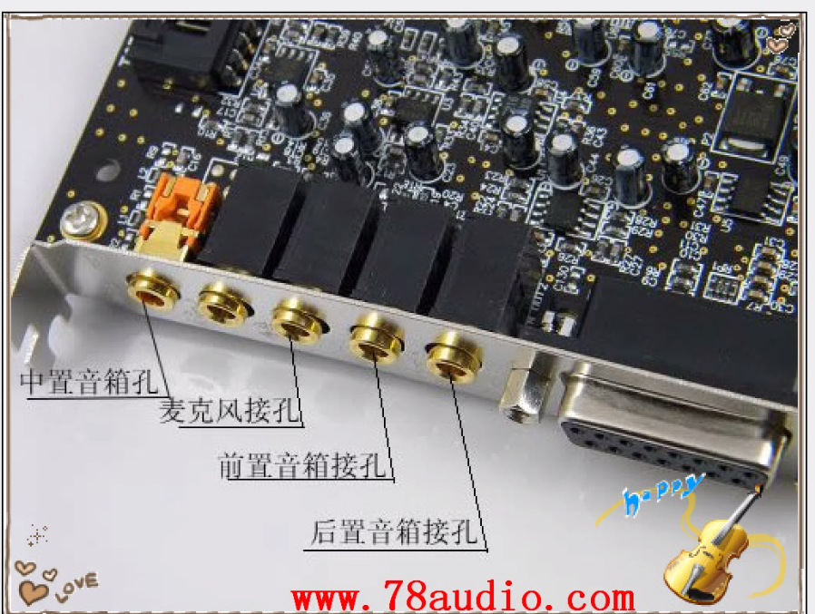 晶体管开关量输出卡XP362(B)浙江中控