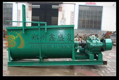 生产必备的有机肥双轴搅拌机《郑州鑫盛》型号齐全