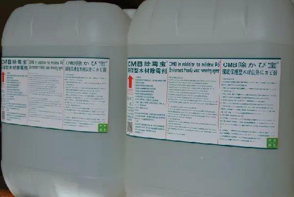 木制品除霉药水+松木除霉剂+板材除霉药剂+木材除霉药水