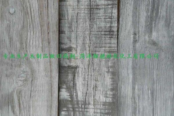 大量供应-木制品做旧剂+板材做旧剂+木材做旧剂+烟灰色做旧剂