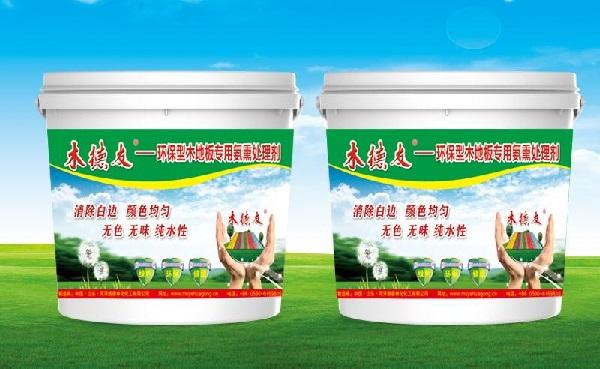 厂家直供木德友-环保型板材氨熏处理剂