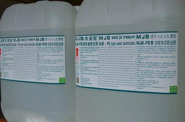 木家具防虫药剂+木地板防虫药水+木制品防虫药液+木材防虫药液
