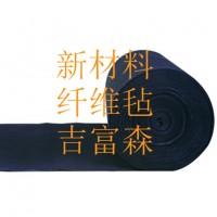 活性炭纤维毡/活性炭过滤棉网除异味臭味,甲醛吸附强,规格可选