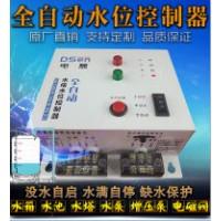 浮球控制器   水泵全自动液位控制器,水位控制器