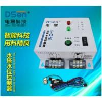 水泵液位控制器/热水工程控制器/智能水位控制器