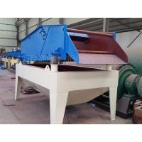 尾矿处理脱水设备高频脱水筛