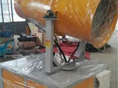 30米远程全自动雾炮机  环保专用除尘雾炮机