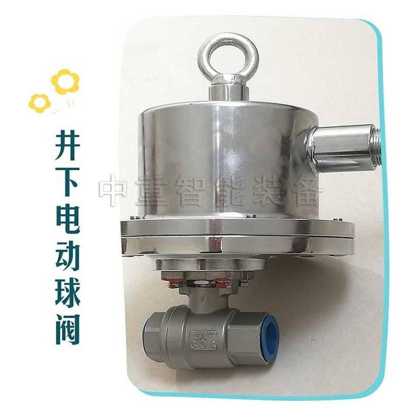 矿用方防爆电磁阀 DFB-20/10型矿用防爆电磁阀