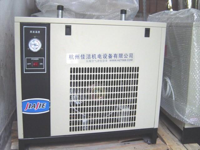 冷干机生产厂家 冷干机供应商