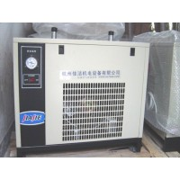 冷干机压缩机 冷冻式干燥机