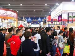 2020第39届北京国际连锁加盟展览会|开年首展