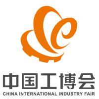 2020中国国际平板制造设备及技术展览会