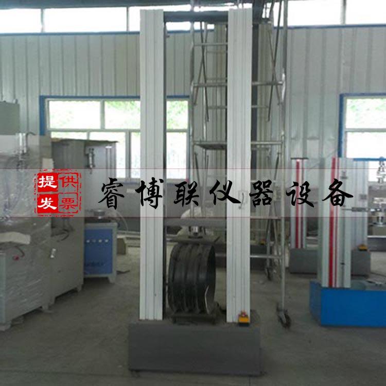 管材环刚度试验机 波纹管柔韧性试验机